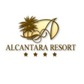 Alcantara Resort